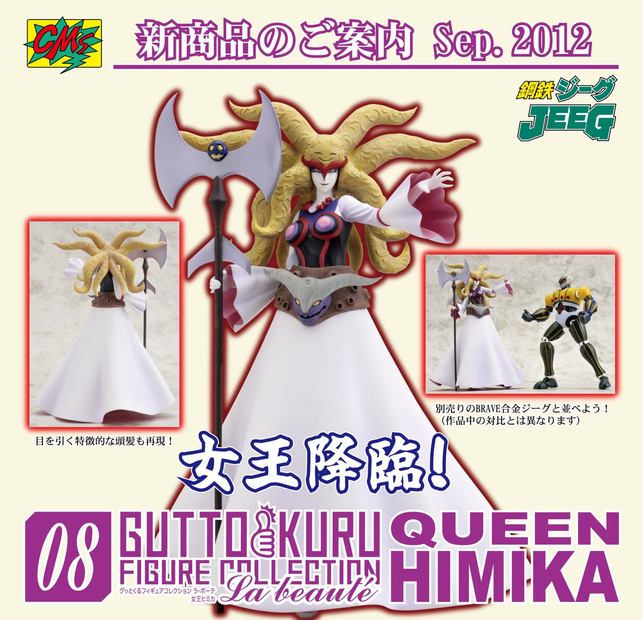 Direttamente dal mondo di Jeeg, ecco Queen Himika